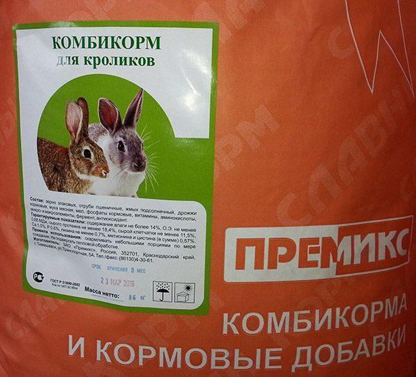 возможности своевременной комбикорм для кроликов купить в жлобине термобельем пользовались космонавты